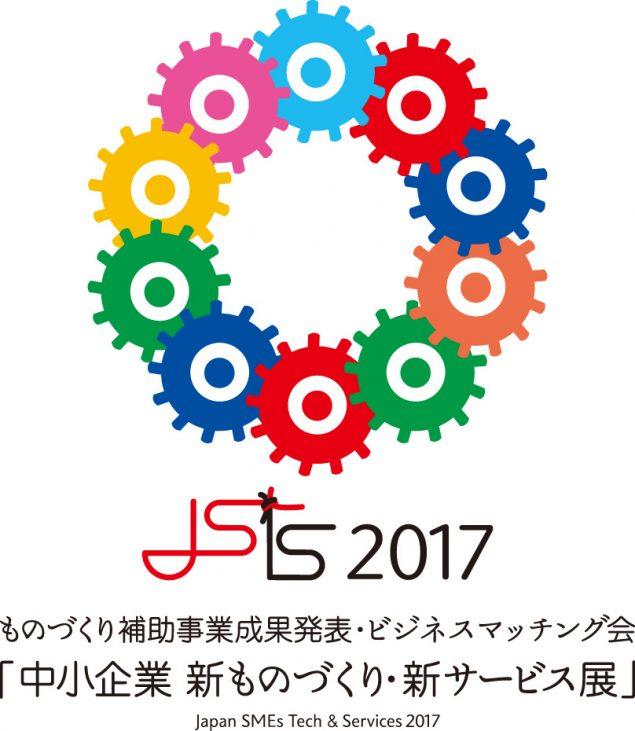jsts2017_logo_02_color