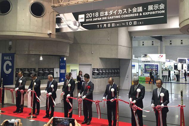 2018日本ダイカスト会議・展示会_双立ブース3